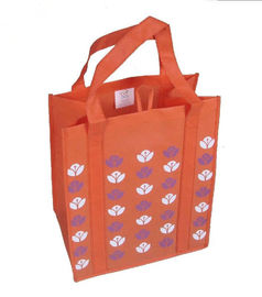 China Promotional Shopping Bags , Small Eco Non Woven Tote Bag Customized Size factory