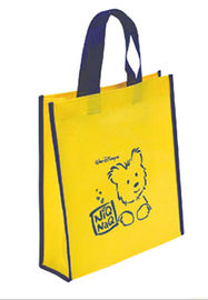 China Colorful Yellow Cute Non Woven Shopping Bag with Heat Transfer Printing factory